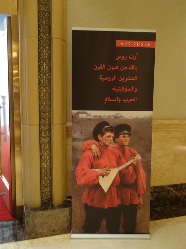 Картинки из жизни арабского сектора. - Страница 7 DSC07242
