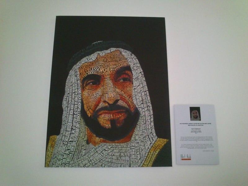 Картинки из жизни арабского сектора. - Страница 7 DSC_0324
